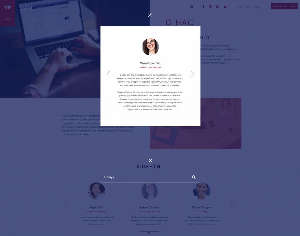 About_page_feeds / Brand development / Branding / Design and development support / Digital / eCommerce / Front end/Back end Development / Logo design / Mobile / Mobile apps design / Mobile apps development / Package design / Rebranding / Responsive Web Design / Service design / UI/UX design