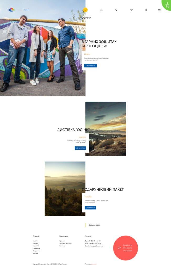 lvp_news_page / Brand development / Branding / Design and development support / Digital / eCommerce / Front end/Back end Development / Logo design / Mobile / Mobile apps design / Mobile apps development / Package design / Rebranding / Responsive Web Design / Service design / UI/UX design