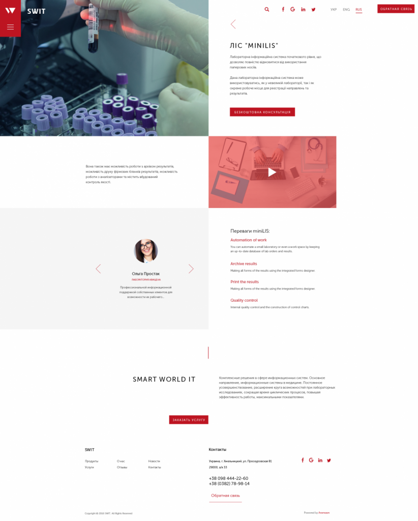 Product_page / Brand development / Branding / Design and development support / Digital / eCommerce / Front end/Back end Development / Logo design / Mobile / Mobile apps design / Mobile apps development / Package design / Rebranding / Responsive Web Design / Service design / UI/UX design