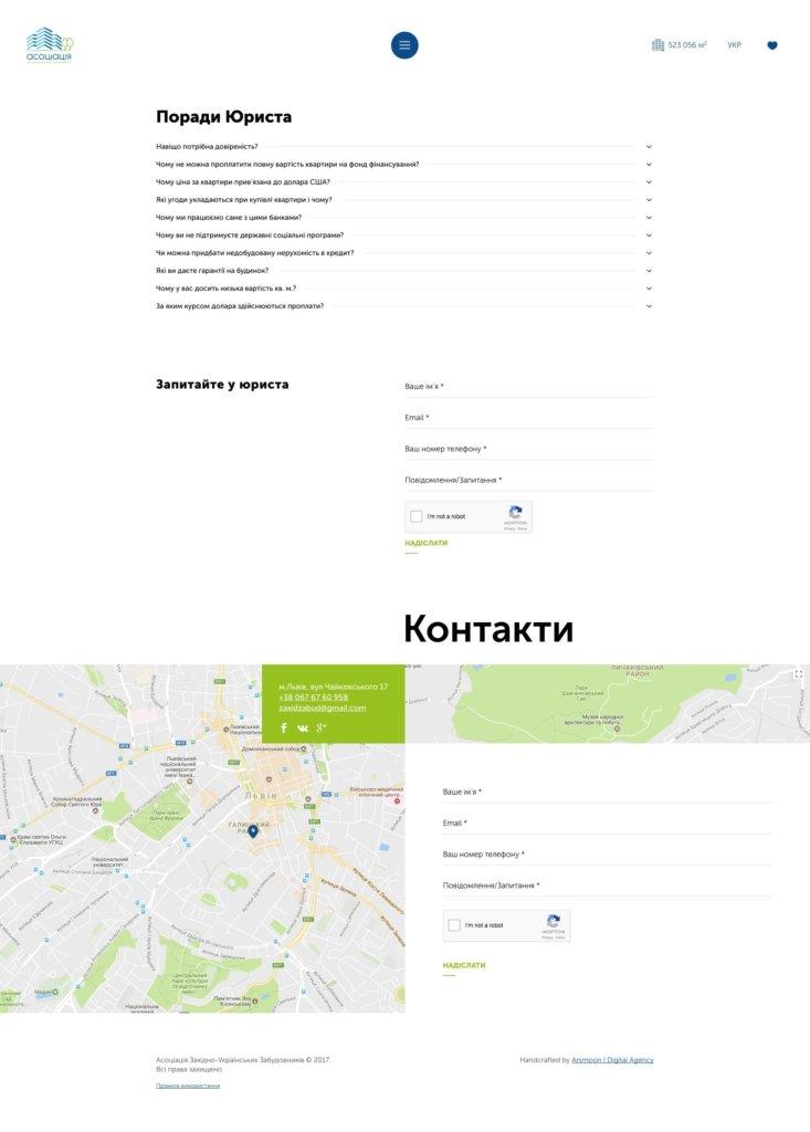 azuz-site-legal-advice-min / Brand development / Branding / Design and development support / Digital / eCommerce / Front end/Back end Development / Logo design / Mobile / Mobile apps design / Mobile apps development / Package design / Rebranding / Responsive Web Design / Service design / UI/UX design