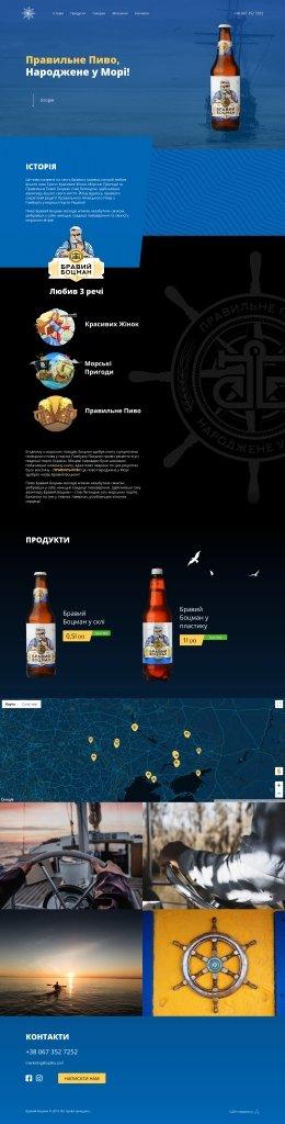 bocman-ua / Brand development / Branding / Design and development support / Digital / eCommerce / Front end/Back end Development / Logo design / Mobile / Mobile apps design / Mobile apps development / Package design / Rebranding / Responsive Web Design / Service design / UI/UX design
