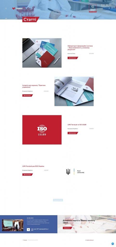 limsterralab-blog / Brand development / Branding / Design and development support / Digital / eCommerce / Front end/Back end Development / Logo design / Mobile / Mobile apps design / Mobile apps development / Package design / Rebranding / Responsive Web Design / Service design / UI/UX design