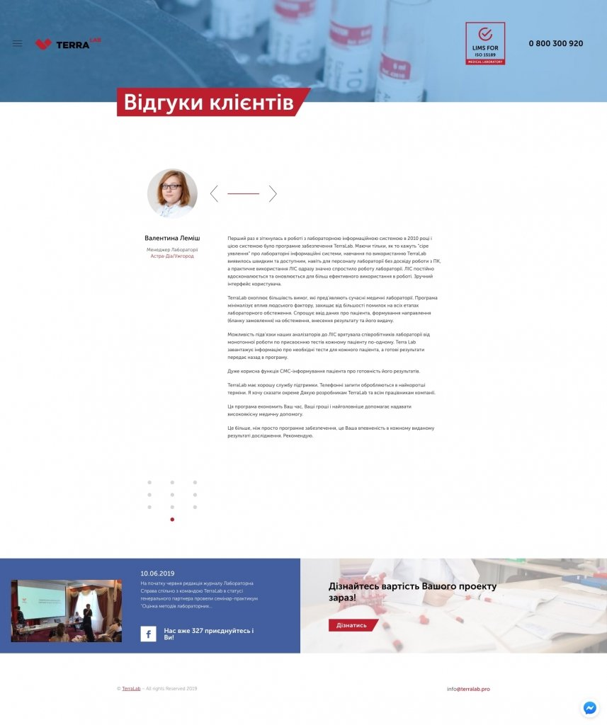 limsterralab-testimonials / Brand development / Branding / Design and development support / Digital / eCommerce / Front end/Back end Development / Logo design / Mobile / Mobile apps design / Mobile apps development / Package design / Rebranding / Responsive Web Design / Service design / UI/UX design