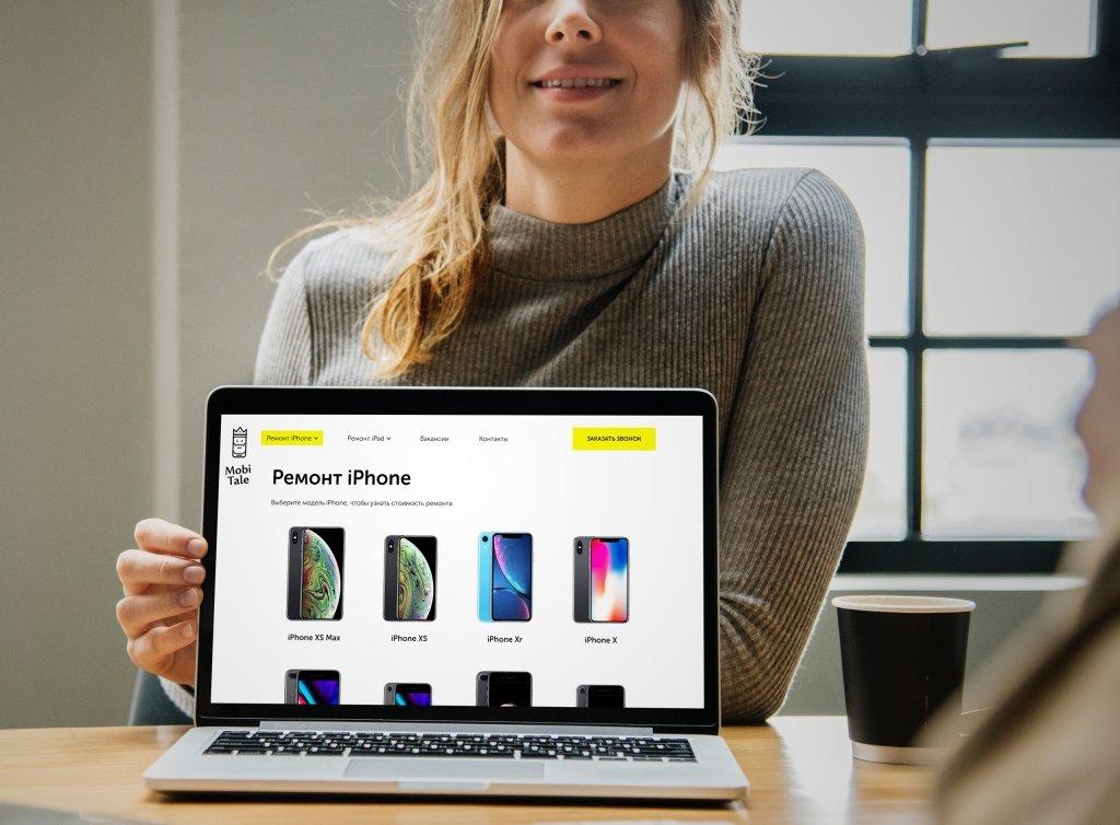 mobitale-screen / Brand development / Branding / Design and development support / Digital / eCommerce / Front end/Back end Development / Logo design / Mobile / Mobile apps design / Mobile apps development / Package design / Rebranding / Responsive Web Design / Service design / UI/UX design