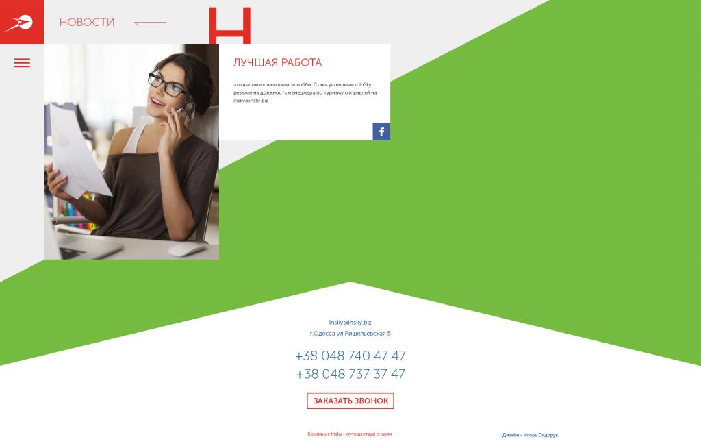 news_post_page / Brand development / Branding / Design and development support / Digital / eCommerce / Front end/Back end Development / Logo design / Mobile / Mobile apps design / Mobile apps development / Package design / Rebranding / Responsive Web Design / Service design / UI/UX design