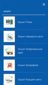 Custom Woocommerce Shop Search