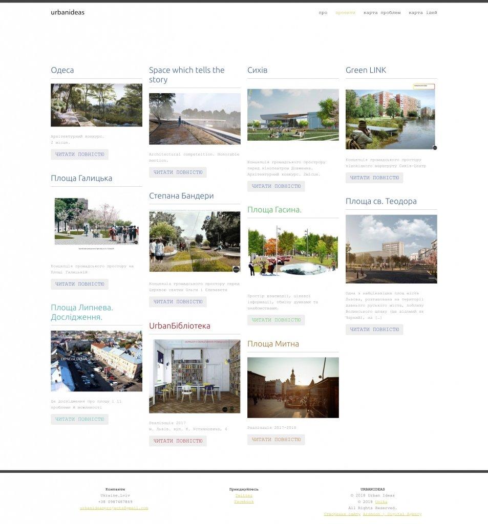 urbanideas-home / Brand development / Branding / Design and development support / Digital / eCommerce / Front end/Back end Development / Logo design / Mobile / Mobile apps design / Mobile apps development / Package design / Rebranding / Responsive Web Design / Service design / UI/UX design