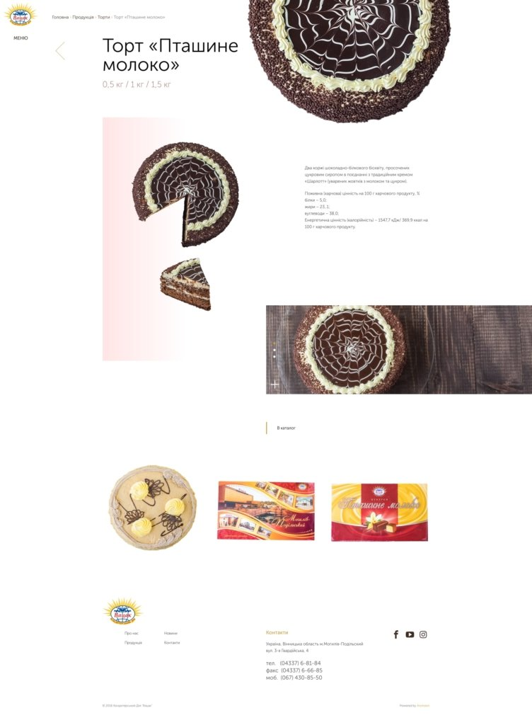 vatsak-catalog-cakes-single-min / Brand development / Branding / Design and development support / Digital / eCommerce / Front end/Back end Development / Logo design / Mobile / Mobile apps design / Mobile apps development / Package design / Rebranding / Responsive Web Design / Service design / UI/UX design