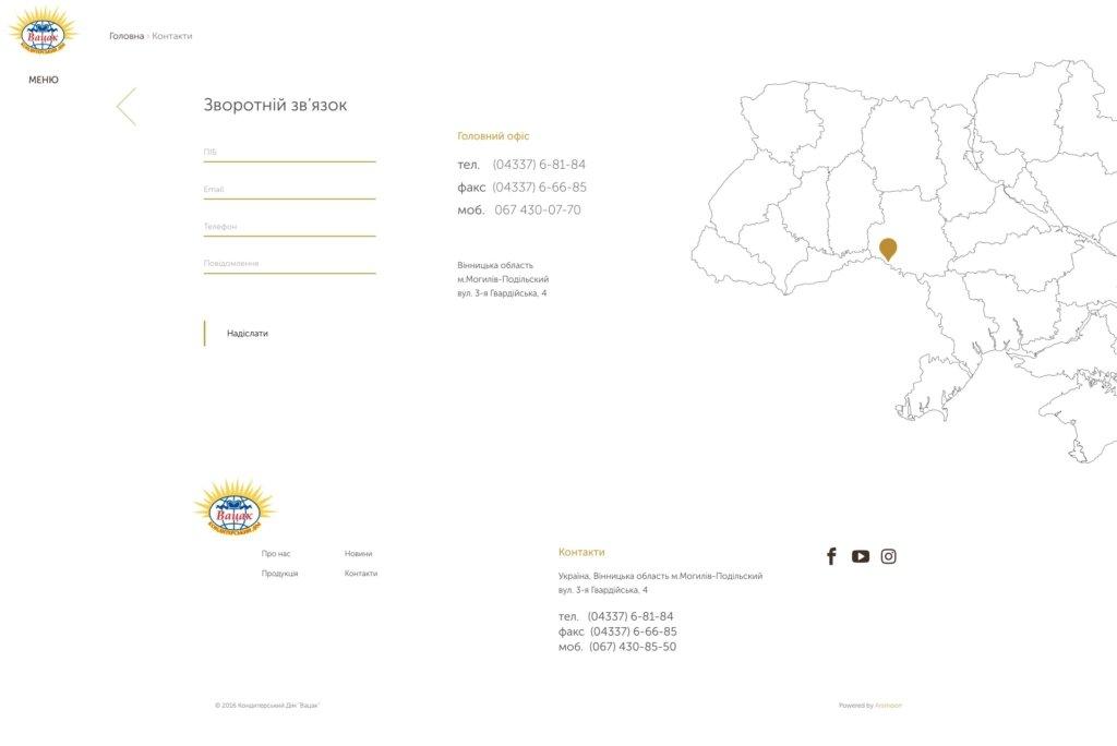 vatsak-contact-us-min / Brand development / Branding / Design and development support / Digital / eCommerce / Front end/Back end Development / Logo design / Mobile / Mobile apps design / Mobile apps development / Package design / Rebranding / Responsive Web Design / Service design / UI/UX design