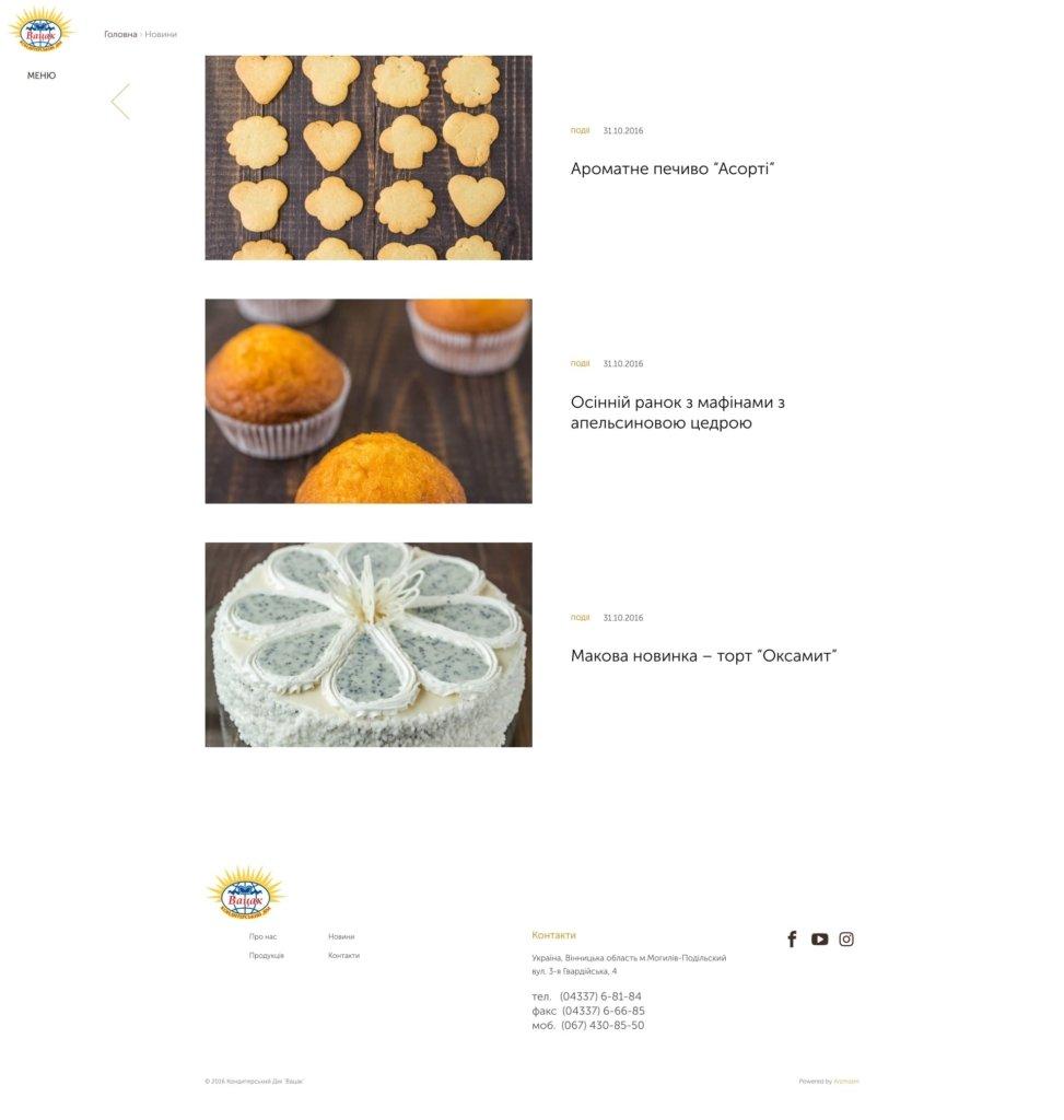 vatsak-news-min / Brand development / Branding / Design and development support / Digital / eCommerce / Front end/Back end Development / Logo design / Mobile / Mobile apps design / Mobile apps development / Package design / Rebranding / Responsive Web Design / Service design / UI/UX design